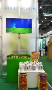 """Выставка """"Зерновые Технологии-2020″"""